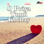 Piya o re piya sad version mp3 download songs. Pk.