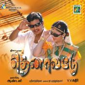 Thenavattu songs free download.