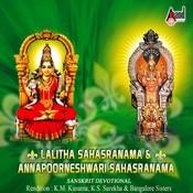 Annapoorna Sahasranama Song