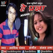Hey Pragya Songs