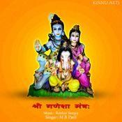 Shree Ganesha Mantra Songs