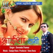 Aaisha Rani Songs