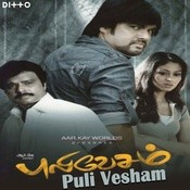 Gana sudhakar mp3 song download tamil isaimini