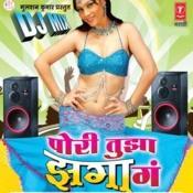 Pori Tujha Jhaga Ga Dj.mix Songs