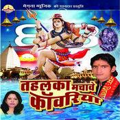 Tehalka Machave Kawariya Songs