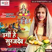 Karab Chhathi Ke Pujanawa Song