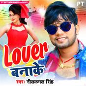 Lover Banake Song