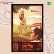 Kaavi Songs