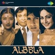 Albela Songs