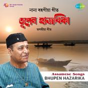 Naraon Janom Lovilo - Traditional Song