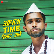 Apla Time Yenar Aahe Dub Sharma Full Mp3 Song