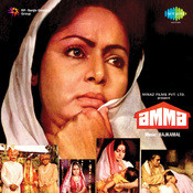 Amma Songs