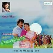 Manikkam Songs