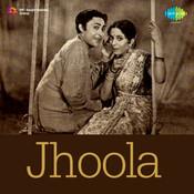 Jhoola Songs