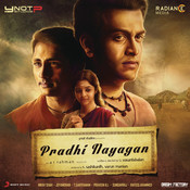 Pradhi Nayagan (Original Motion Picture Soundtrack) Songs