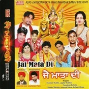 Jai Mata Di Vol 1 Songs