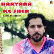 Haryana Ke Sher Song