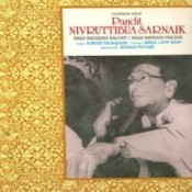Pandit Nivruttibua Sarnaik - Vocal Songs