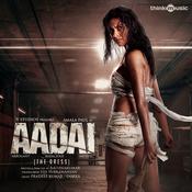 Aadai Pradeep Kumar Full Mp3 Song
