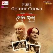 Sesher Golpo Joy Sarkar Full Mp3 Song