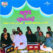 Mehfil E Qawwali Songs