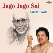 Jago Jago Sai Songs