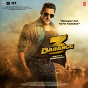 Dabangg 3 Songs Download Dabangg 3 Mp3 Songs Online Free On Gaana Com