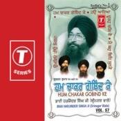 Hum Chakar Gobind Ke Songs