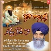 Mere Ram Ji Songs