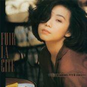 City Rhythm II (Deluxe Version) Songs