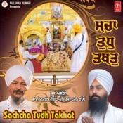 Sachcha Tud Takhat Songs