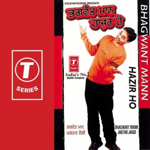 Bhagwant Maan Hazir Ho