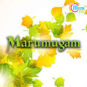 Marumugam Songs
