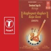 Shri Ram Chandra Kripalu Bhajman - Dhun Song