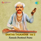 Sant Tukaram Vol 2 Songs