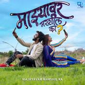 Majhyavar Marshil Ka Song