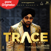 Trace Song