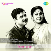 Thirumanam Songs