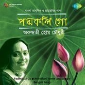 Arundhati Holme Chowdhury - Padmakali Go Songs