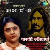 Ami Kebal Geye Berai - Rajasree Bhattacharya Songs