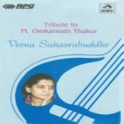 Tribute To Pandit Omkarnath Thakur Songs