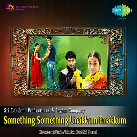 something something unakkum enakkum tamil movie