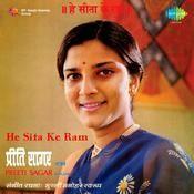 He Sita Ke Ram Songs