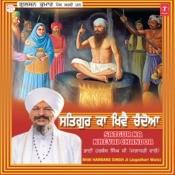 Satgur Ka Khive Chandoa Songs