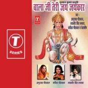 Balaji Teri Jaijaikaar(Balaji Hanuman Bhents) Songs