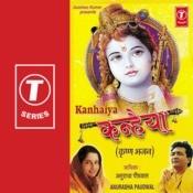 Kanhaiya Songs