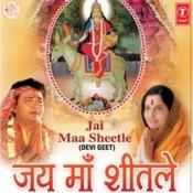Jai Maa Sheetle Songs