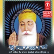Guru Nanak De Charna Ch Aake Songs