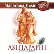 Ashtapathi (Jayadevakrithis) Songs