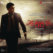 Billa 2 (Original Motion Picture Soundtrack) Songs